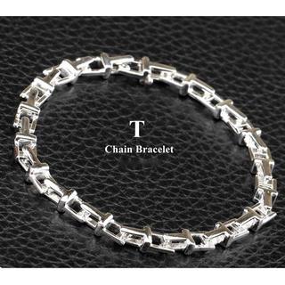 ティファニー(Tiffany & Co.)の3代目JSB岩田剛典愛用 Tチェーンブレスレット シルバー 銀色(ブレスレット)
