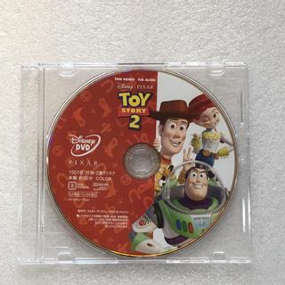 トイ・ストーリー - DVD【トイストーリー2】国内正規版