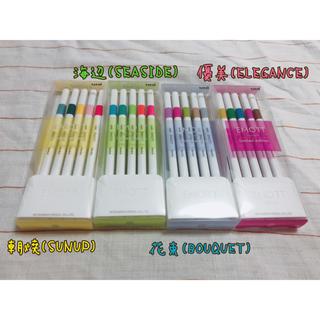 ミツビシエンピツ(三菱鉛筆)のEMOTT 限定5色セット 「初夏」4セット(ペン/マーカー)