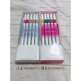 ミツビシエンピツ(三菱鉛筆)のEMOTT 限定5色セット 「初夏 2セット」(ペン/マーカー)
