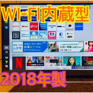 アクオス(AQUOS)の美品❣️40インチ液晶テレビ2018年製(テレビ)