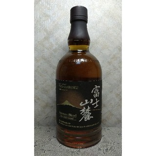 キリン - 【最終値下❗】キリン富士山麓Signature Blend700ml×3本