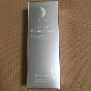 リソウコーポレーション(RISOU)のリソウ リペア洗顔フォーム 120g(洗顔料)