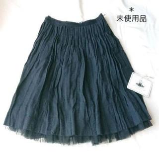 ジェーンマープル(JaneMarple)の未使用品*JaneMarple DLS パニエ付スカート(ひざ丈スカート)