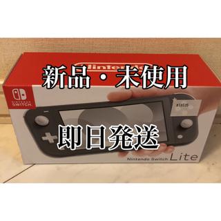 ニンテンドースイッチ(Nintendo Switch)のニンテンドースイッチ ライト グレー 新品・未使用(家庭用ゲーム機本体)