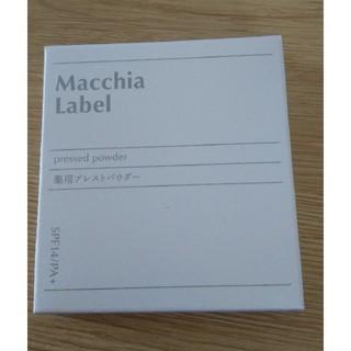 Macchia Label - マキアレイベル 薬用プレストパウダー レフィル
