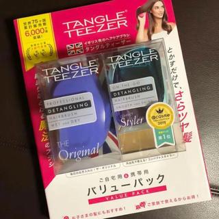 コストコ(コストコ)の【新品未開封】タングルティーザー  2個set♡(ヘアブラシ/クシ)