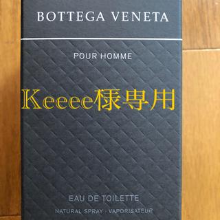 ボッテガヴェネタ(Bottega Veneta)のボッテガ ヴェネタ プールオム オーデトワレ・スプレータイプ 50ml(香水(男性用))
