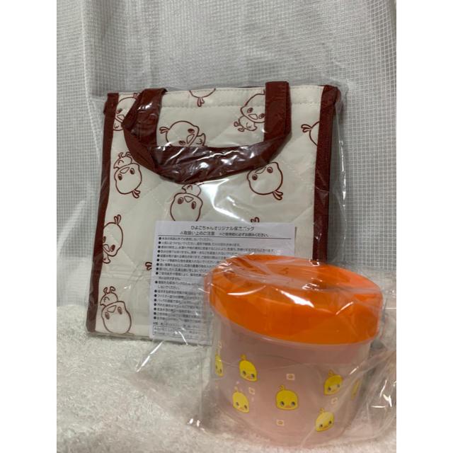 日清食品(ニッシンショクヒン)の日清食品 セット エンタメ/ホビーのコレクション(ノベルティグッズ)の商品写真