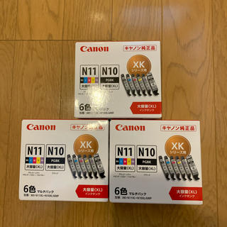 Canon - 値下げ!Canon 純正品インクXKシリーズ大容量6色マルチパック3箱