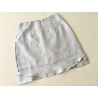 ダズリン(dazzlin)の新品◆5,900円+税 ダズリン シャイニーシルバー スカート(ひざ丈スカート)