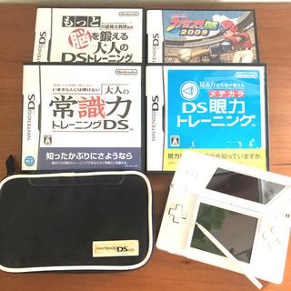 ニンテンドーDS - DS lite とケース ソフトのセット