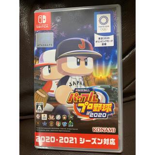 ニンテンドースイッチ(Nintendo Switch)のeBASEBALLパワフルプロ野球2020 Switch パワプロ2020 (携帯用ゲームソフト)