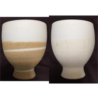 アダムエロぺ(Adam et Rope')の【定価¥8140】tou-glass 信楽焼 グラス 酒器 ペア アダムエロペ(グラス/カップ)