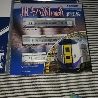 トミー(TOMMY)のTOMIX 98232 98233 9405などのキハ261系8両編成です(鉄道模型)