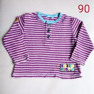 フーセンウサギ(Fusen-Usagi)のクッコキッズ 90cm ボーダー 長袖カットソー 紫(Tシャツ/カットソー)