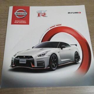 ニッサン(日産)のカタログ 日産 ニスモ GTR(カタログ/マニュアル)