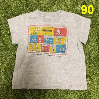 スヌーピー(SNOOPY)の【美品】PEANUTS スヌーピー SNOOPY キッズ Tシャツ size90(Tシャツ/カットソー)