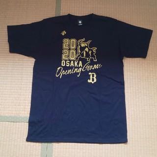 オリックスバファローズ(オリックス・バファローズ)のオリックス・バファローズ、記念Tシャツ。(応援グッズ)