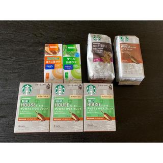 Starbucks Coffee - 【新品未開封】ネスレ スターバックス コーヒー ファンケル