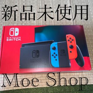 Nintendo Switch 本体 (ニンテンドースイッチ) ネオンブルー(家庭用ゲーム機本体)