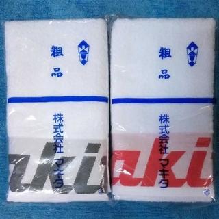 マキタ(Makita)のマキタmakitaタオル  黒&赤(タオル/バス用品)