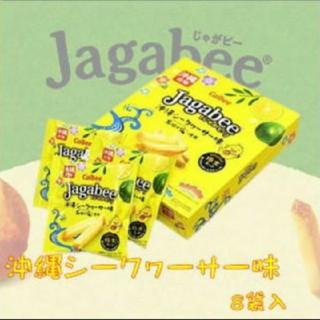 カルビー(カルビー)のじゃがビー 8袋入 沖縄シークヮーサー味 【箱のまま】(菓子/デザート)