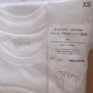 ムジルシリョウヒン(MUJI (無印良品))の新品 無印良品 紳士用 脇に縫い目がない クルーネック半袖Tシャツ 2枚組 XS(Tシャツ/カットソー(半袖/袖なし))