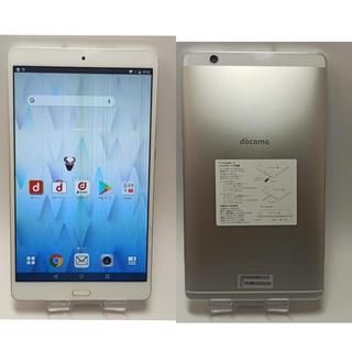 エヌティティドコモ(NTTdocomo)のdtab Compact d-01J ジャンク SIMロック解除品 利用制限○(タブレット)