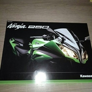 カワサキ(カワサキ)のカタログ カワサキ Ninja250(カタログ/マニュアル)