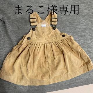 ベビーギャップ(babyGAP)の【送料込み】美品!ベビースカート(スカート)