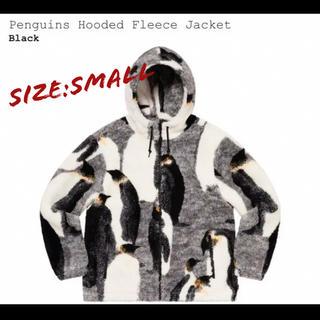 シュプリーム(Supreme)のシュプリームpenguins Hooded Fleece Jacket(ブルゾン)