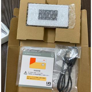 エヌイーシー(NEC)のwimax2+ speed wifi next wx06 クレードル付き(PC周辺機器)
