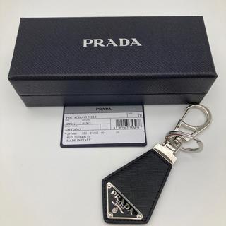 プラダ(PRADA)のキーホルダー プラダ PRADA キーリング サフィアーノ 新品 格安 即配送(キーホルダー)