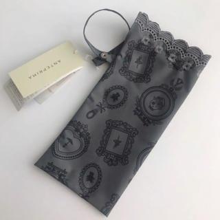 アンテプリマ(ANTEPRIMA)のアンテプリマ 日傘ケース 日傘袋(傘)