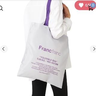Francfranc - Francfranc エルン エコバッグ