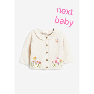ネクスト(NEXT)の新品 next baby オートミール・フローラル刺繍 カーディガン(カーディガン/ボレロ)