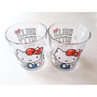 サンリオ(サンリオ)のキティちゃん グラス2個セット♡(グラス/カップ)