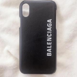 バレンシアガ(Balenciaga)のBALENCIAGA バレンシアガ ♡ iPhoneケース(iPhoneケース)