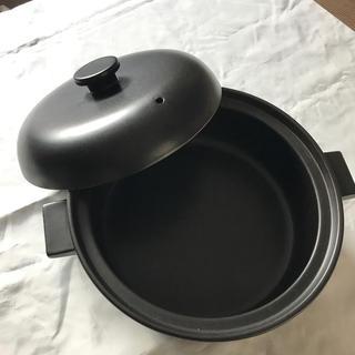 アフタヌーンティー(AfternoonTea)のKINTO (キントー)  土鍋(食器)