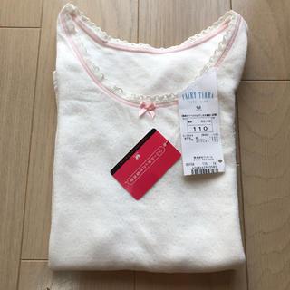 ワコール(Wacoal)のワコールキッズ 冬用シャツ(下着)