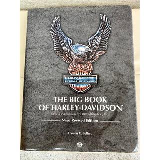 ハーレーダビッドソン(Harley Davidson)のTHE BIG BOOK OF HARLEY-DAVIDSON   (その他)