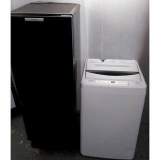 三菱電機 - 生活家電セット 少し大きめ 冷蔵庫 146L 洗濯機 6㎏ 新生活応援