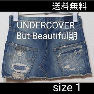 アンダーカバー(UNDERCOVER)の名作 アンダーカバー UNDERCOVER But Beautiful期 1SD(ミニスカート)