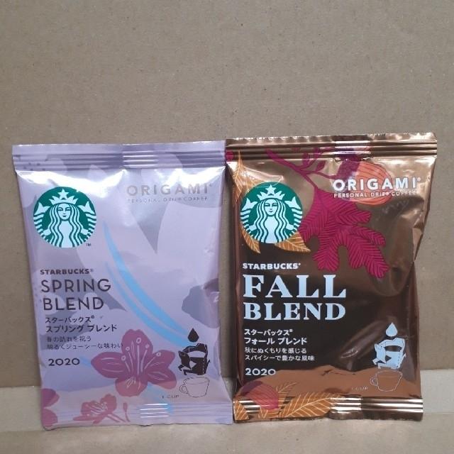 Starbucks Coffee(スターバックスコーヒー)のスターバックス《STARBUCKS》オリガミ2種 食品/飲料/酒の飲料(コーヒー)の商品写真