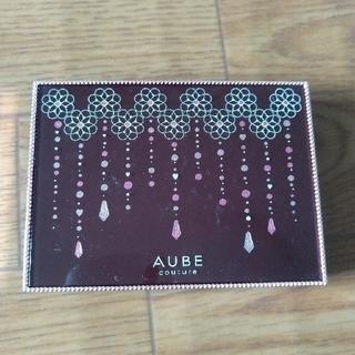 オーブクチュール(AUBE couture)の花王 オーブ クチュール デザイニングジュエルコンパクトV 03  (その他)