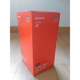 ソニー(SONY)の新品未使用 SONY 70-350mm F4.5-6.3 G SEL70350G(レンズ(ズーム))