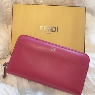 フェンディ(FENDI)のFENDI バイカラー長財布(長財布)