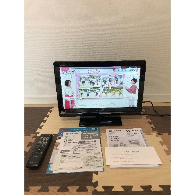 AQUOS(アクオス)のSHARP LC-19K7 19インチ液晶テレビ スマホ/家電/カメラのテレビ/映像機器(テレビ)の商品写真
