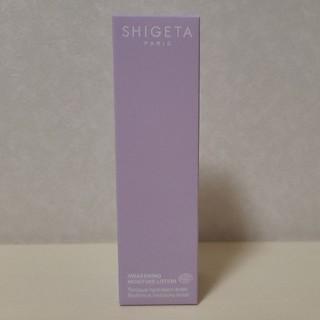 シゲタ(SHIGETA)のとも様専用シゲタ3点おまとめ(化粧水/ローション)